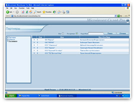 Microinvest-Склад-Pro-Web-03