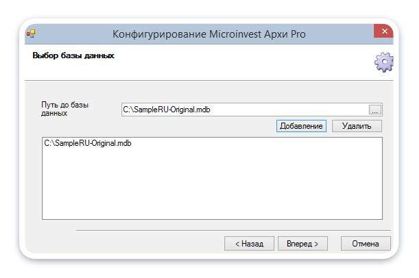 Архиватор-Про-04