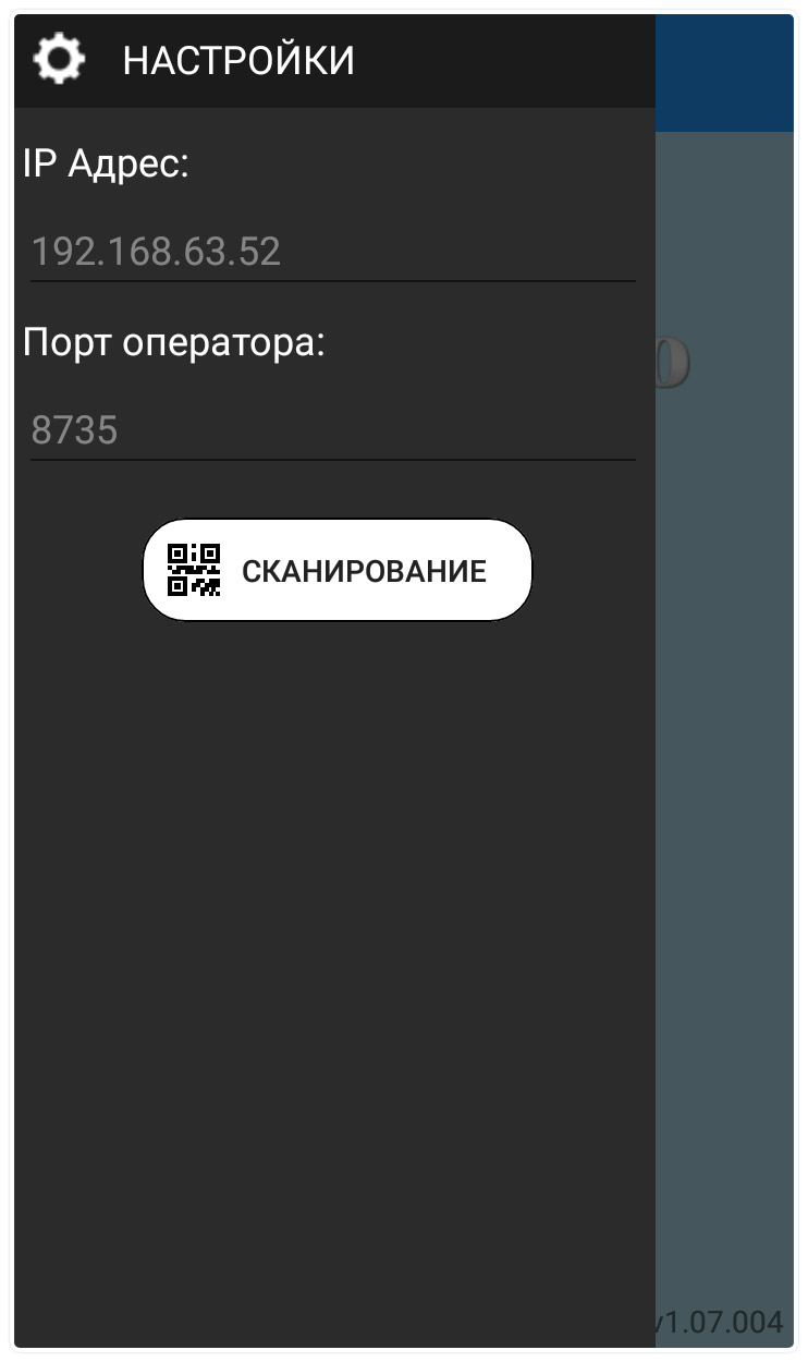 Настройки Delivery Pro Extension