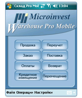 Microinvest-Склад-Pro-Mobile-01