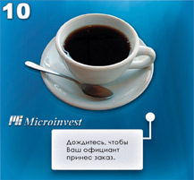 Microinvest_Cyber_Cafe_10