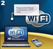 Microinvest_Cyber_Cafe_02