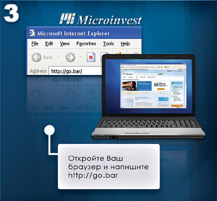 Microinvest_Cyber_Cafe_03