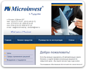 microinvest_KG